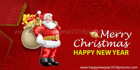 happy new year in happy new year 2018