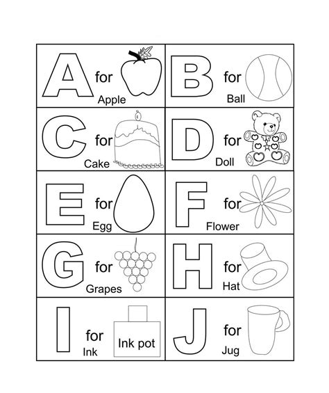 abc color free printable abc coloring pages for
