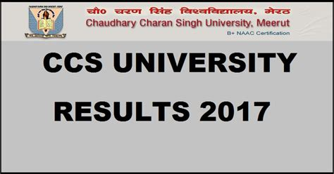 Mba Year Result by Ccs Results 2017 For Btech Mtech Mba Mca