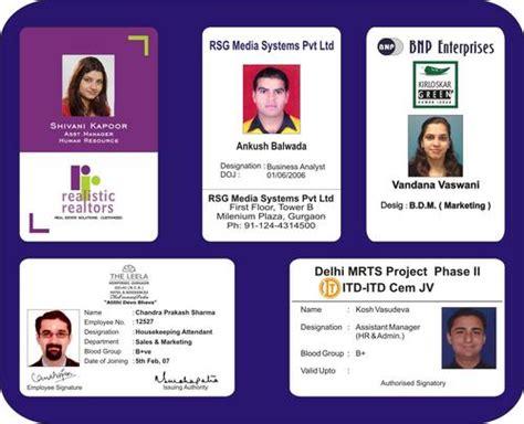 design id card online india photo id card in naraina village new delhi manufacturer