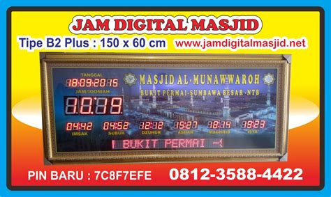 Jadwal Sholat Digital Plus Running Text Murah jadwal sholat digital jadwal sholat digital murah