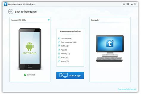 backup android to pc the best way to transfer data from android to android