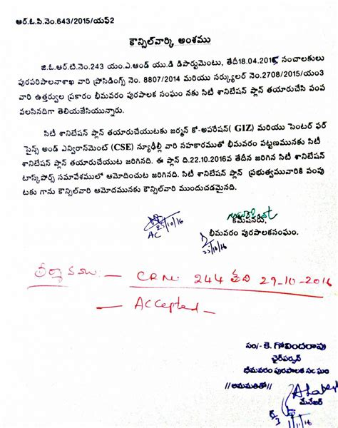 application letter format for new water connection downloads commissioner director of municipal
