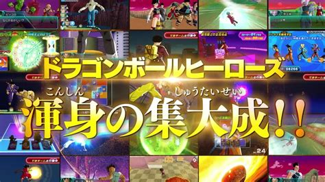X 3ds Second heroes ultimate mission x second trailer
