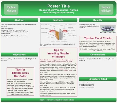 poster presentation template templates conference