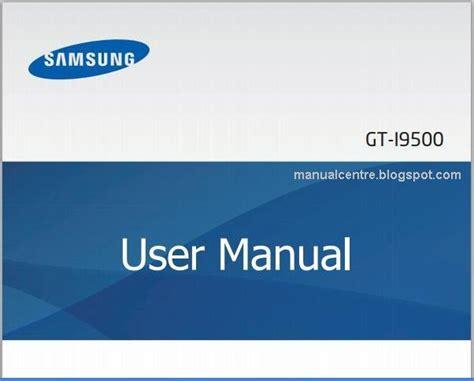samsung galaxy  manual  samsung gt  user guide manual centre