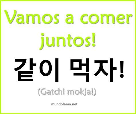 imagenes coreanas con fraces vocabulario coreano k pop amino