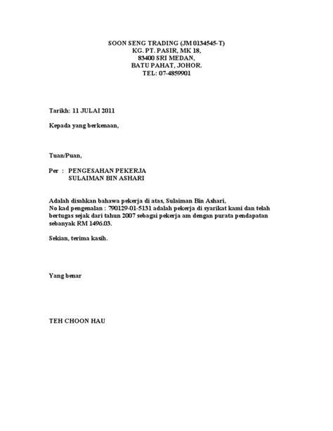 contoh surat berhenti kerja pdf contoh 36