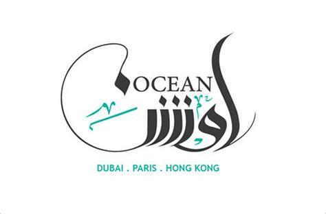 islamic logo design free software 30 perfectly crafted arabic islamic calligraphy logo