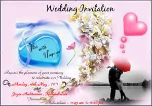 wedding invitation of my best friend platopathrose s