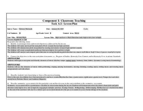 ktip lesson plan template ktip ebay kentucky teacher