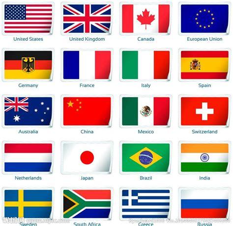 Flags Of The World Most Popular Colour | 世界国旗外国国旗矢量图 学习用品 生活百科 矢量图库 昵图网nipic com
