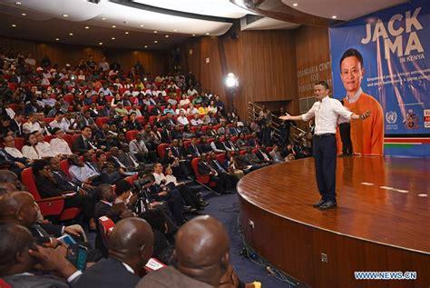 alibaba kenya jack ma to achieve big success solve big problems