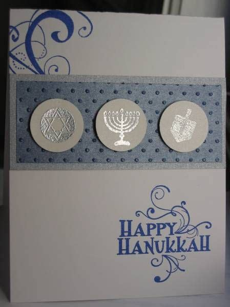 My Chanukah my chanukah cards for this year i like to make unique