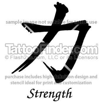 kanji strength tattoo designs strength kanji design by joe tattoos