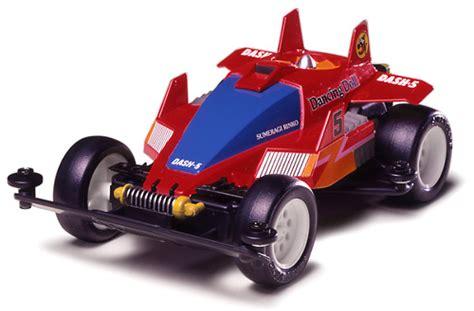 Tamiya 4wd Doll Premium Dash 5 aero avante ar chassis