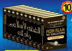 Buku Kitab Shahih Fikih Fiqih Sunnah Jilid 1 Pustaka Azzam fiqih islam wa adillatuhu wahbah zuhaili