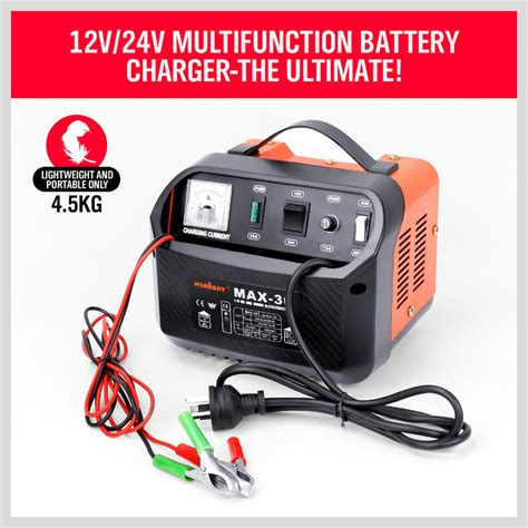 car battery charger    wd atv boat