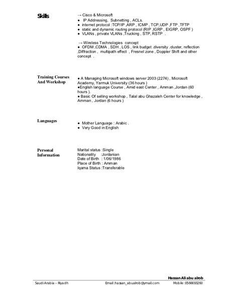 resume exle telecommunication engineer resume ixiplay