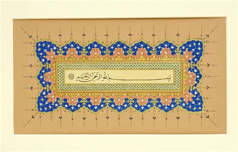 islamic pattern course london new islamic art spring course at the psta ayesha gamiet
