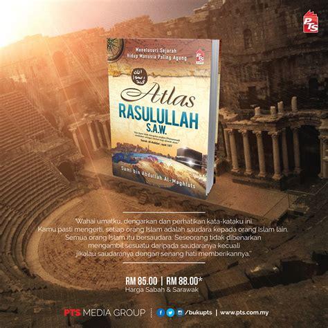 Promo Al Quran Tiga Bahasa Al Jamil Besar A4 4 peristiwa dalam 4 bulan islam yang wajib anda tahu berita portal pts