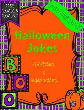 halloween themed jokes freebie addition subtraction halloween by sad s
