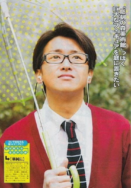 satoshi ohno movies and tv shows 17 best images about japanese movies dramas on pinterest