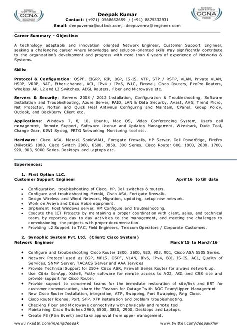 resume format for l1 network engineer 28 images sle