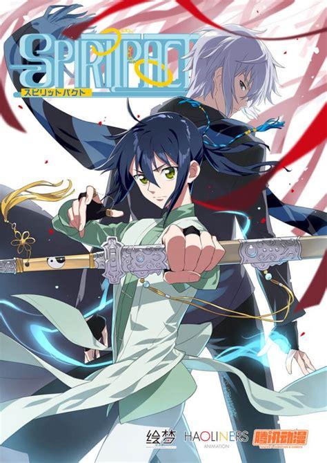 shoujo list shoujo anime for winter 2017 of