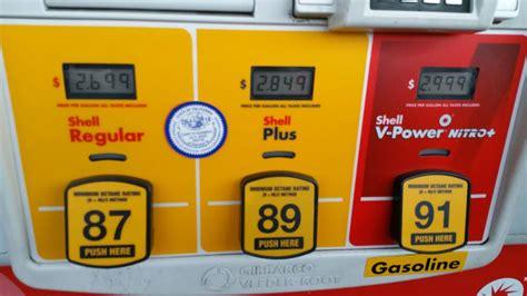 Detox Juice Gas Station by Shell Gas Stations 3721 Truxel Rd Natomas Sacramento