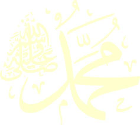 Cognos C 15 Pocket Hitam 15mp Tft Lcd Display 2 4 Zoom lukisan kaligrafi lafaz allah muhammad daftar update harga terbaru indonesia