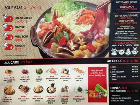 shabu shabu  premium pork slices  sukishi restaurant