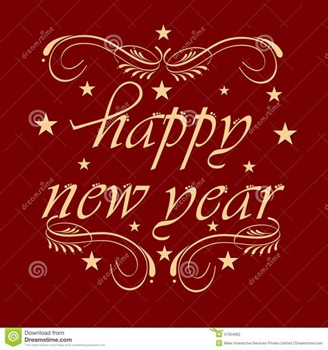 new year design poster new year 2015 celebration poster design stock photo