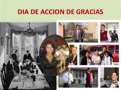 Dia De Accion De Gracias Detox by Dia De Accion De Gracias