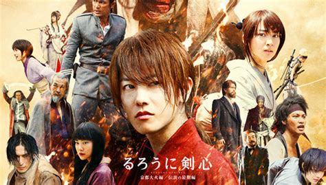 best live action anime afa animation for adults november 2014