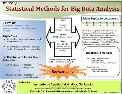 Big Data Big Innovation Enabling Competitive Ebook E Book statistical methods students solutions manual e only