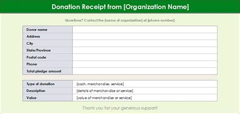 charity donation receipt toreto co