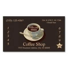 coffee shop loyalty card template free coffee shop loyalty punch card business card coffee shop