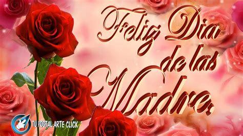 dia de la madre feliz dia de las madres www pixshark images
