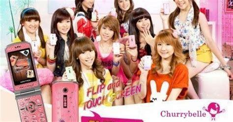 Harga Hp Merk I Cherry maxtron chibi mg 193 harga terbaru info terbaru