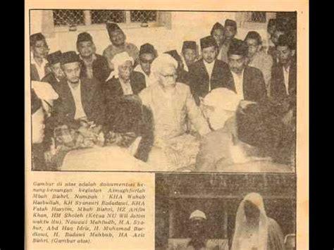 Biografi Singkat Ulama Aswaja Pendiri Penggerak Nu biografi singkat kh abdul wahab chasbullah
