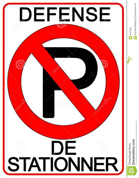 printable french road signs no parking sign royalty free stock images image 6431639
