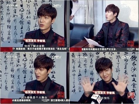 min ho new year gala min ho appears on news and comments on new