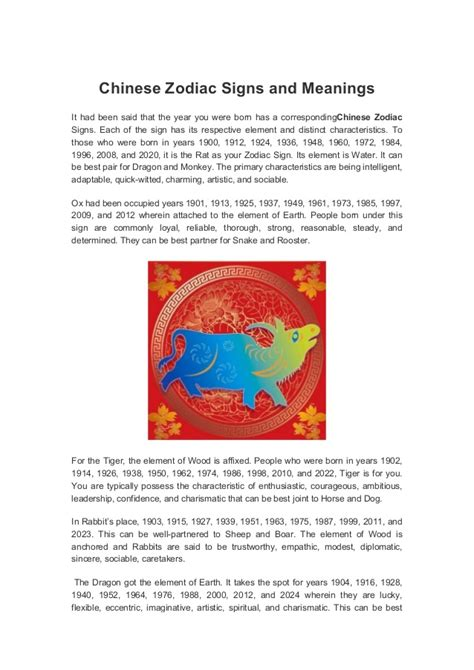 born year meaning chinese zodiac signs and meanings