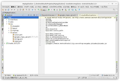 android studio ubuntu android studio on ubuntu ktkr3d