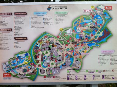 theme park zoo tobu zoo park tpr s japan trip 2011