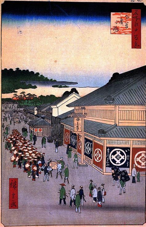 hiroshige one hundred famous 17 best images about ukiyo e on pavilion pop art and japanese art