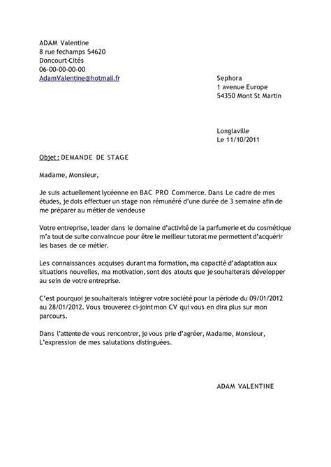 Lettre De Motivation Francais Vendeuse Exemple Cv Vendeuse En Parfumerie Cv Anonyme
