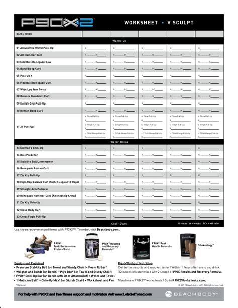 P90x2 Worksheets by P90x2 Worksheets