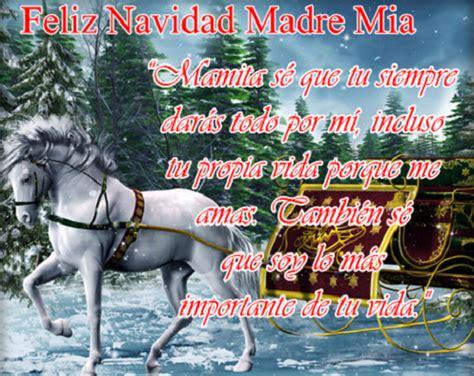 imagenes de navidad para una madre frases de feliz navidad para mi mama poemas para las madres
